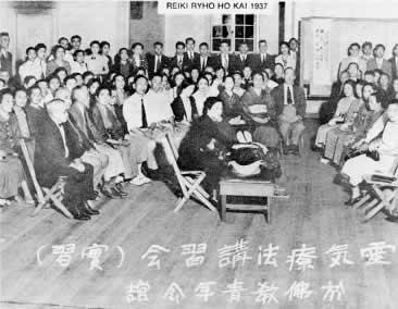 Seminario Reiki di Takata del 1937