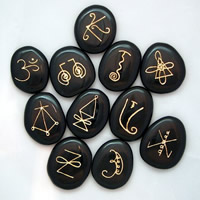 Karuna Reiki Simboli